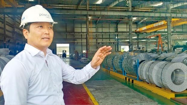 김영효 포스코 VNPC법인장이 포스코 베트남 철강가공센터를 소개하고 있다.  정지은  기자
