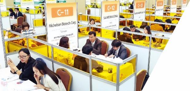 협동조합 공동 수출상담회