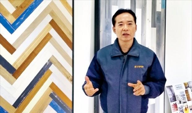 조문환 사장이 올해 선보인 헤링본 디자인 마루바닥재의 특징을 설명하고 있다. 김낙훈 기자