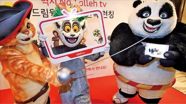 KT 올레TV는 지난 4월 '드림웍스 채널'을 국내에서 단독으로 선보였다. KT 제공
