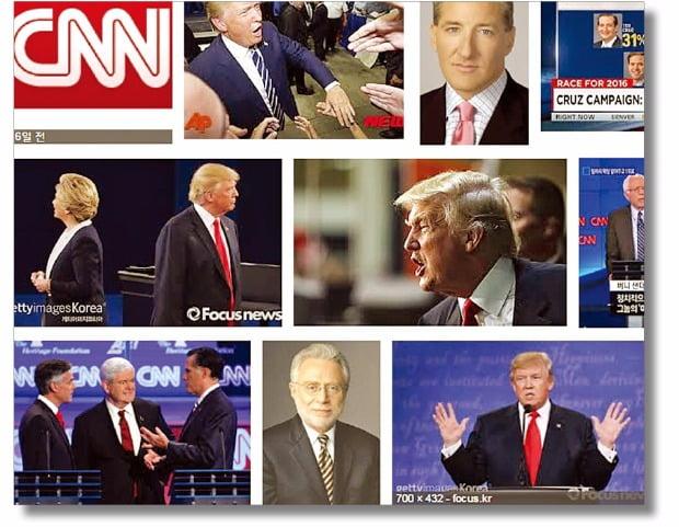 미국 대선에서 상황을 정확하게 예측한 것은 주요 매체의 여론조사가 아니었다. 빅데이터, SNS 등을 활용한 새로운 기법이었다.