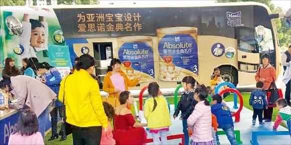 지난달 중국 쑤저우에서 열린 매일유업 '무빙 버스' 분유 체험 행사. 매일유업 제공