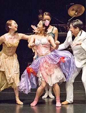 17~18일 서울 대학로예술극장 대극장에서 공연하는 모던발레 '시집가는 날'.