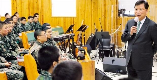 박진수 LG화학 부회장이 지난 15일 강원 양구군 백두산부대(육군 21사단)에서 열린 '최고경영자(CEO) 추억의 병영 방문 행사'에서 특강을 하고 있다. LG화학 제공