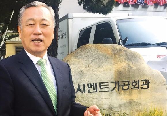 김동우 한국콘크리트공업협동조합연합회장이  업계 현안 을 설명하고 있다.