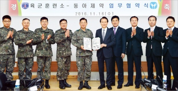 서상국 육군훈련소장(왼쪽 다섯 번째)과 이원희 동아쏘시오홀딩스 자문역(여섯 번째)이 지난 16일  '1사1병영 캠페인' 업무협약서에 서명한 뒤 기념촬영하고 있다. 강은구 기자 egkang@hankyung.com