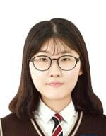 최유림  생글기자 (경남외고  2년)