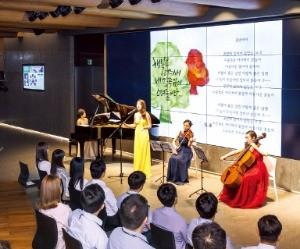 클래식 그룹 '더감 앙상블'이 지난 7월21일 서울 여의도 동화기업 사옥 1층 원창홀에서 '이야기가 있는 작은 음악회'라는 주제로 공연하고 있다. 동화기업  제공