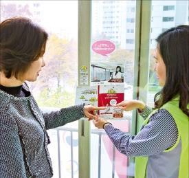아파트 주민이 LG하우시스 직원(오른쪽)으로부터 그린리모델링 활용 방법을 듣고 있다. 김정은 기자
