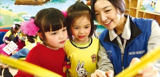 < 장려상 > 삼성엔지니어링/황인이/베트남 희망도서관에서 책읽는 습관을 길러요