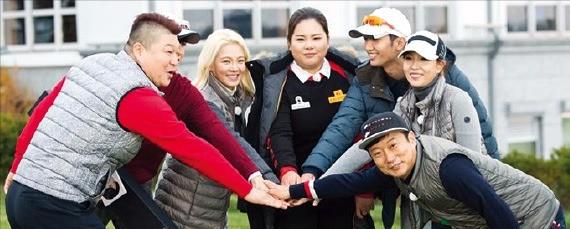 왼쪽부터 강호동, 이특, 효연, 박인비, 정모, 보아, 이수근. MBC 제공