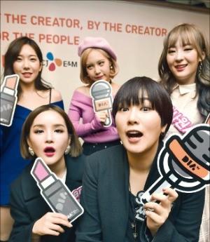 CJ E&M이 내년 1월1일 개국하는 1인 방송 전문 채널 다이아TV에 출연할 1인 크리에이터들. 신경훈 기자 khshin@hankyung.com