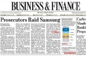 미국 월스트리트저널이 24일자 기업면 톱으로 다룬 한국 검찰의 삼성그룹 압수수색 기사. '검찰이 삼성을 덮쳤다(Prosecutors Raid Samsung)'는 제목을 뽑았다.