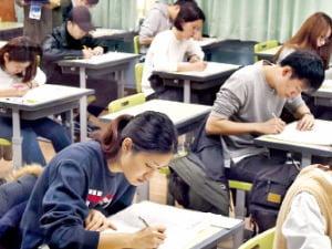 ['테샛' 공부합시다] 내년 테샛 첫 시험 1월7일, 금융NCS 2월25일
