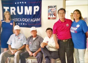 대선 기간 트럼프 선거운동을 지원한 유진철 전(前) 미주한인회총연합회 회장(오른쪽 두 번째).