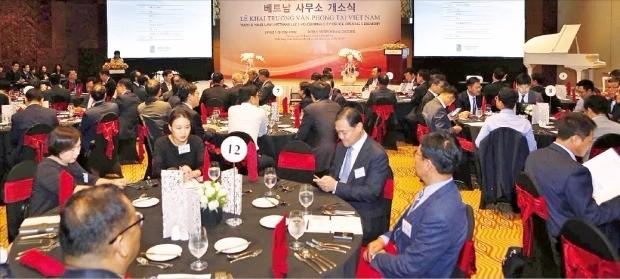 법무법인 화우가 29일 인터콘티넨탈 사이공 호텔에서 베트남 호찌민 사무소 개소식을 열었다. 화우 제공