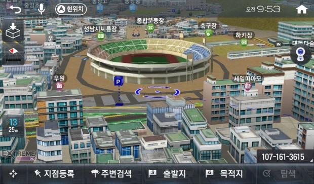 이번 업데이트로 추가된 '3D 랜드마크' 성남종합운동장