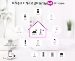 LG유플러스, 2017년 LTE에 IoT까지 '쾌적'
