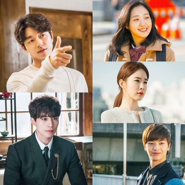 '도깨비' 첫방 /tvN