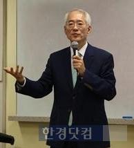 지난달 25일 세종대에서 강연하는 정기택 마크호텔 대표. / 세종대 제공