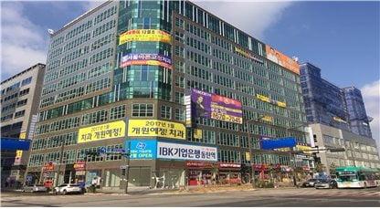 우성 KTX 타워 건물