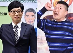 강호동, '런닝맨' 출연 고사…하루만에 입장번복 왜?