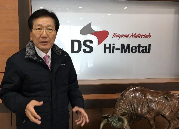 이준호 덕산그룹 회장이 덕산하이메탈 등 주요 계열사의 사업 전략을 설명하고 있다.  이민하 기자