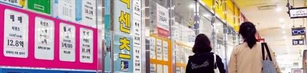 지난 10월 중순 15억5000만원으로 최고가를 찍은 서울 잠실주공5단지 전용 76㎡는 최근 2억원 이상 호가가 떨어져도 거래가 멈췄다. 한경DB