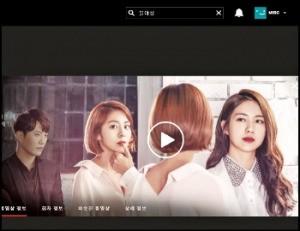 MBC 드라마 '불야성'
