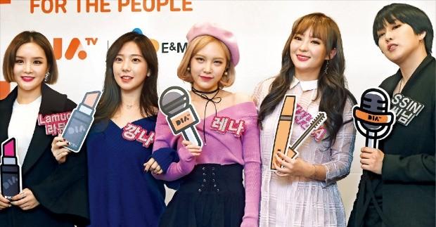 내년 1월1일 개국하는 1인 방송 전문 채널 '다이아 TV'에 출연하는 1인 크리에이터들.