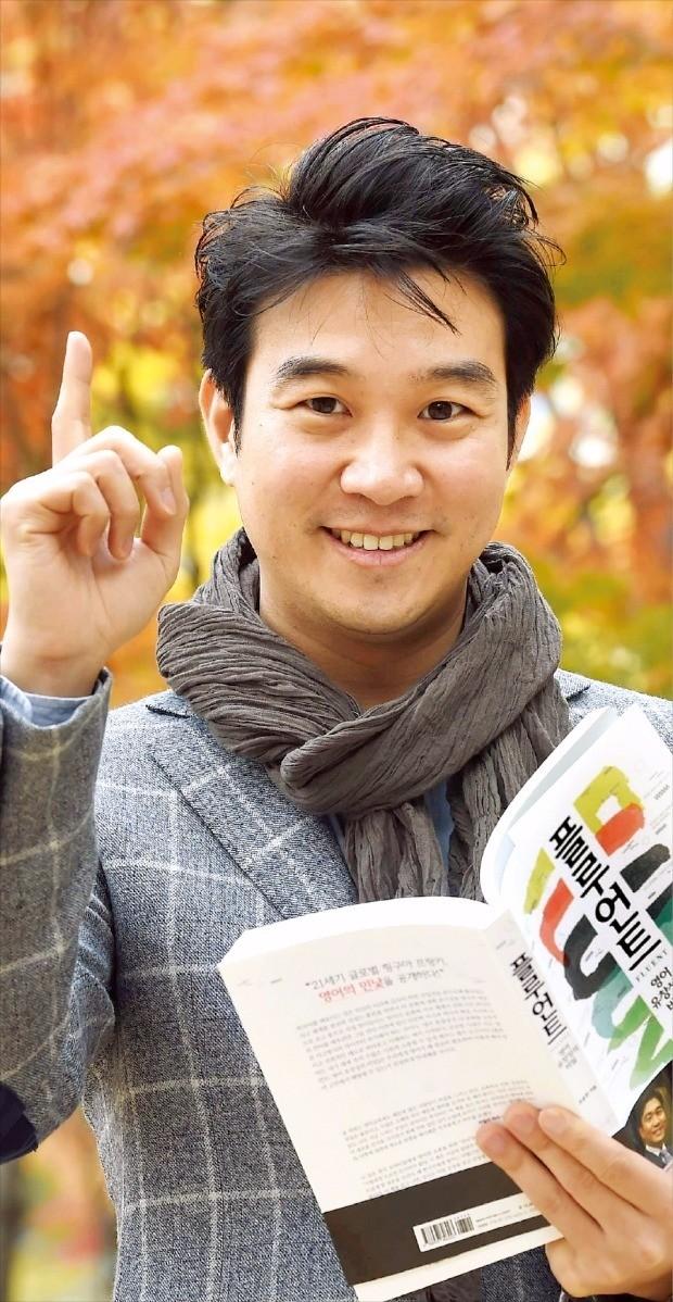 [人사이드 人터뷰] 영어를 '계급'으로 아는 한국 사회, 언어는 세상 만나는 수단일 뿐… | | 한경닷컴