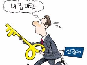 요즘 서울 모델하우스 진풍경…'내집마련 신청서' 쓰려고 북새통