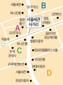 서울세관 사거리  인근 중소형 빌딩 실거래 사례 및 추천매물
