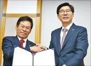 우리은행, 전기공사공제조합 제휴