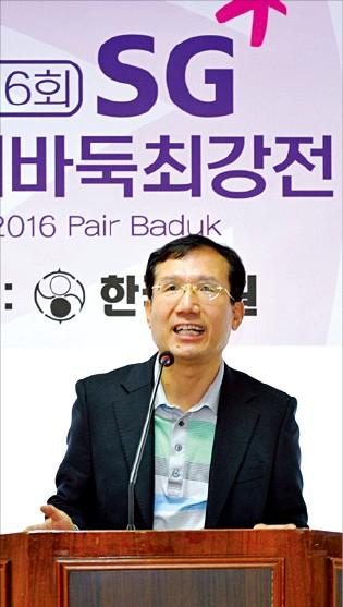 SG배 페어바둑 최강전 개막식에 참석한 이의범 회장.