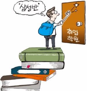 월100만원 삼성반·현대차반 취업학원까지