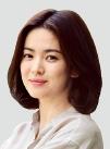 송혜교, 초상권 침해 배상금 전액 기부