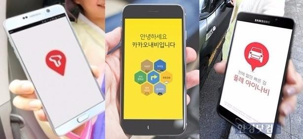 이동통신사와 포털에서 운영 중인 모바일 내비게이션들. (왼쪽부터)SK텔레콤의 'T맵', 카카오의 '카카오내비', KT의 '올레아이나비'.