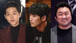 송중기부터 장혁·마동석까지…낯가리는 연예인 모임 '반전'