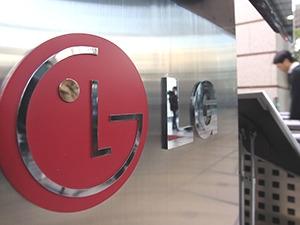 LG그룹 비밀병기 '태양광 전기차'