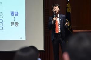"""[제13회 일본경제포럼] 이동현 센터장 """"소형 가구 늘어날 것…투자전략도 변화해야"""""""