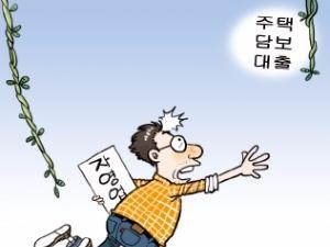 자영업자들 '소득증빙의 벽' 잔금대출 못 받아 전세 놓을 판