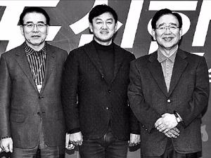 """""""신한금융 리더의 덕목은 통합적 시각"""""""