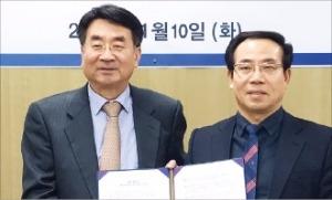 한경 부동산연구소-서울투자운용 손잡았다