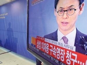 [이재용 부회장 구속영장 청구] 430억원 '뇌물인가, 뺏긴 건가'…법원, 특검 초강수 넘겨 받았다