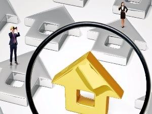 은행 주택대출 금리 5% '턱 밑'