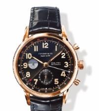 [명품의 향기] 미국 시계 수집가들이 탐내는 티파니의 한정판  'CT60™ 듀얼타임'