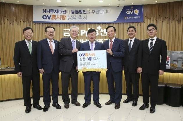 김원규 NH투자증권 사장(사진 가운데)과 임직원들이 NH금융PLUS 영업부금융센터에서 농사랑 금융상품 출시를 기념하는 사진을 촬영하고 있다.