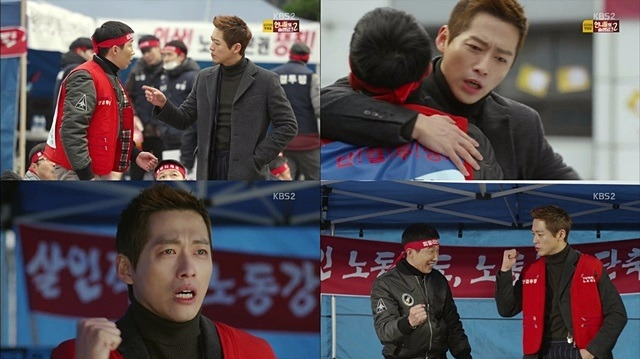 '사임당', 점점 밀리네…'김과장' 시청률 고공행진