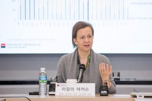 미칼라 마커슨 소에테제네랄(SG) 경제리서치 부문 글로벌 대표.